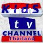 Kids Tv Channel Thailand - เพลง เด็ก อนุบาล