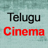 Telugu Cinema