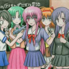 maydawa anime