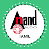 Anand Audio Tamil