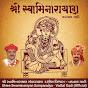 swaminarayan vadtalgadi