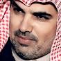 مهنا العتيبي | القناة الرسمية