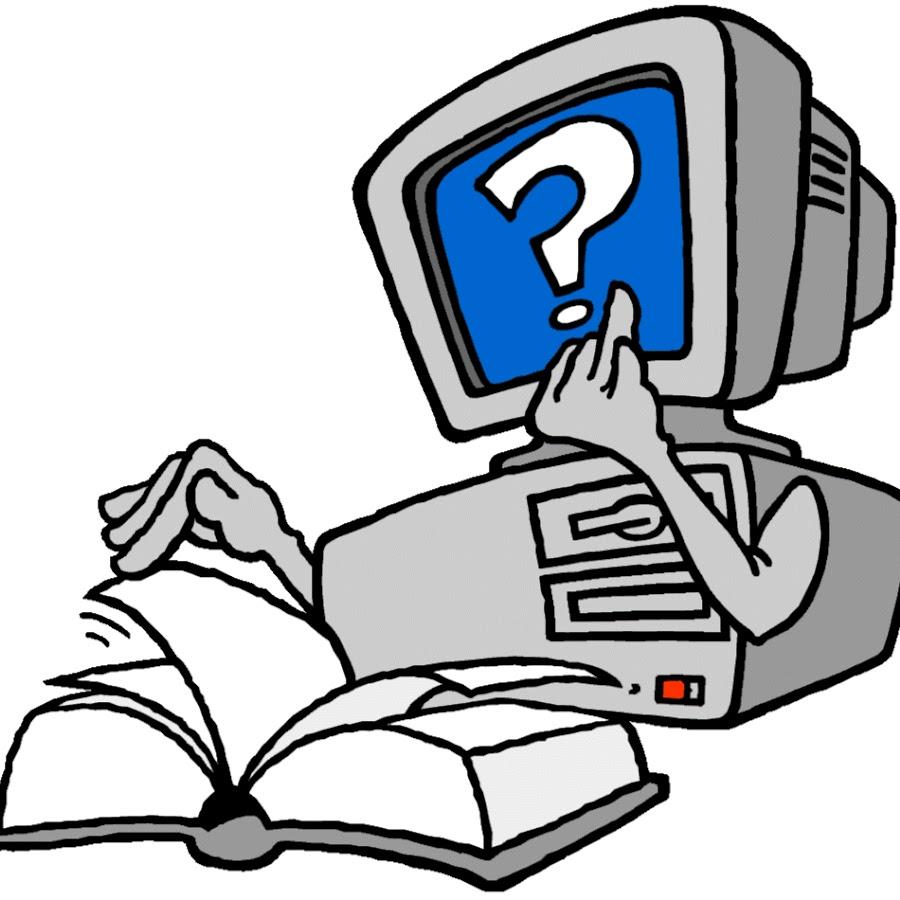 Своими, картинки и анимация о компьютере