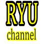 RYU channel