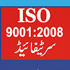 HSE SAFETY OFFICER ENGINEERING TRAINING URDU VIDEOS