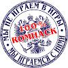 Romhack