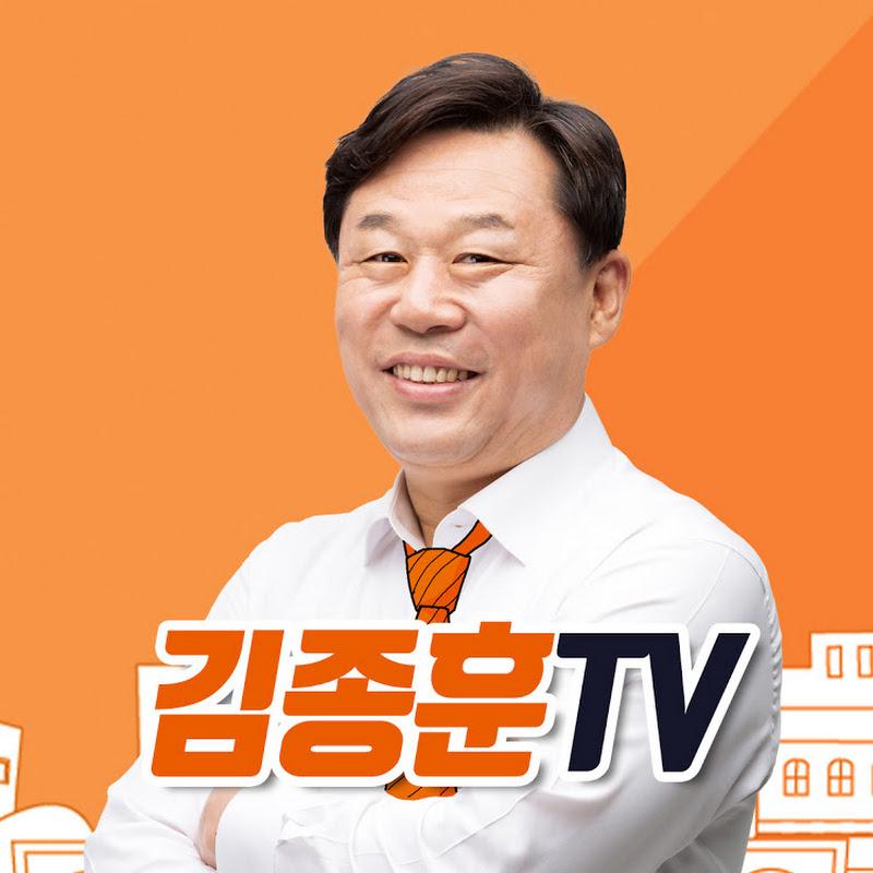 김종훈TV