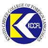 KCCFL