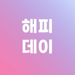 ЭЛДИК КАБАР