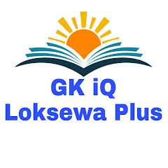 GK IQ Loksewa Plus