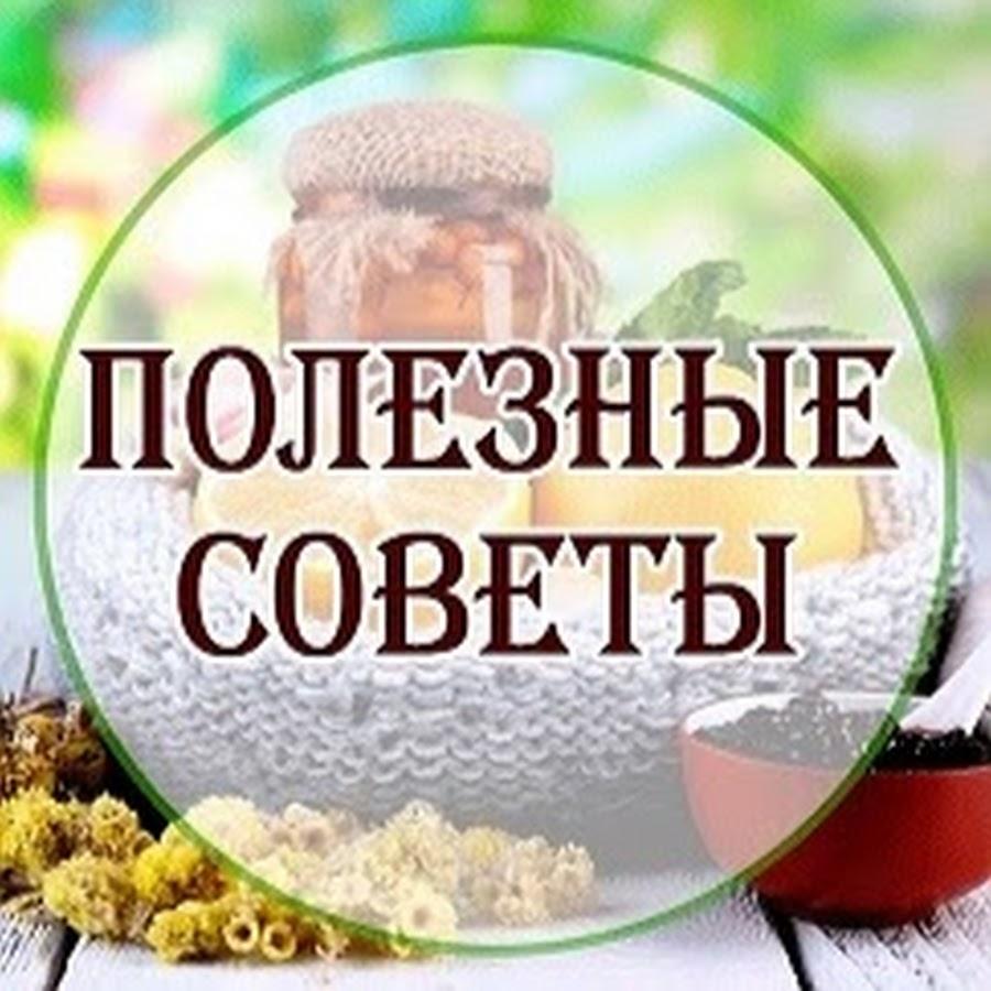 Картинки с надписью совет, белорусский картинки полгодиком