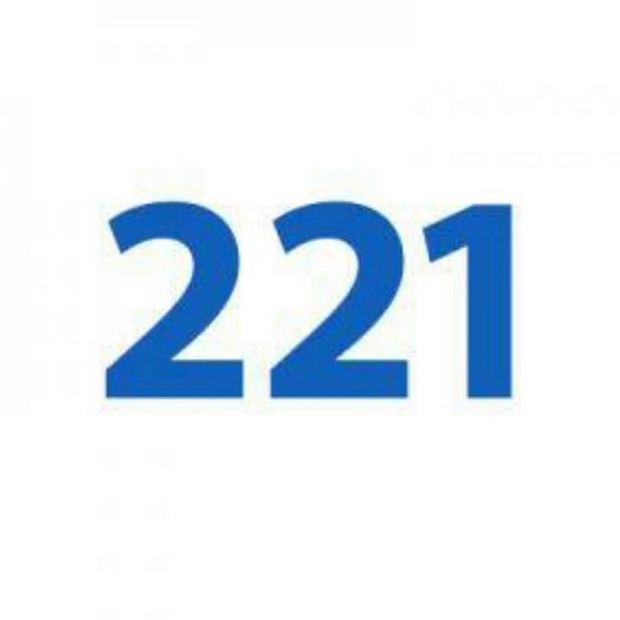 макаронс представляют картинки с цифрами 221 также