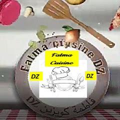 Fatma cuisine DzDz فاطمة كويزين Net Worth