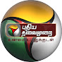 Puthiyathalaimurai TV Youtube Channel Statistics