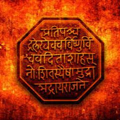 Shiv bhushan