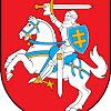 Valstybės tarnybos departamentas