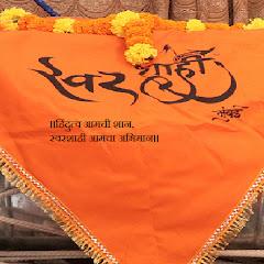 Swarshahi Dhol Tasha Pathak Mumbai