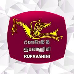 Sri Lanka Rupavahini Net Worth