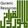 QuranicResources
