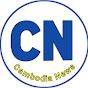 Cambodia News