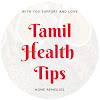 Tamil Health Tips