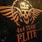 النخبه للدفع الرباعي Elite 4x4