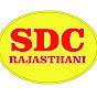 SDC Rajasthani