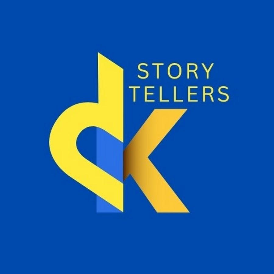 Лучший, открытка с индийскими мотивами