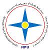 NPU NinevehPlainProtectionUnits