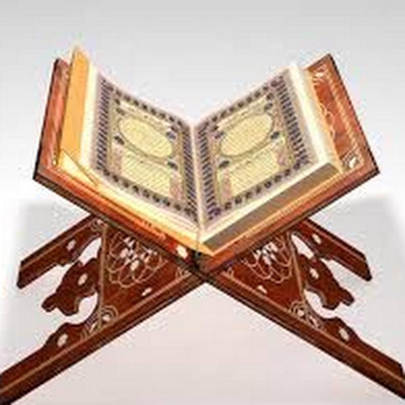 QuranTube (qurantube)