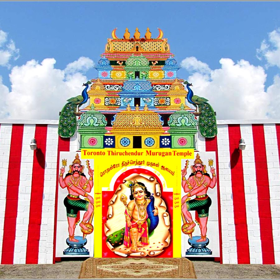Toronto Thiruchendur Murugan Temple - YouTube