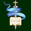 Evangelho do Dia - Paróquia São Paulo Apóstolo