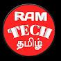 RAM TECH TAMIL