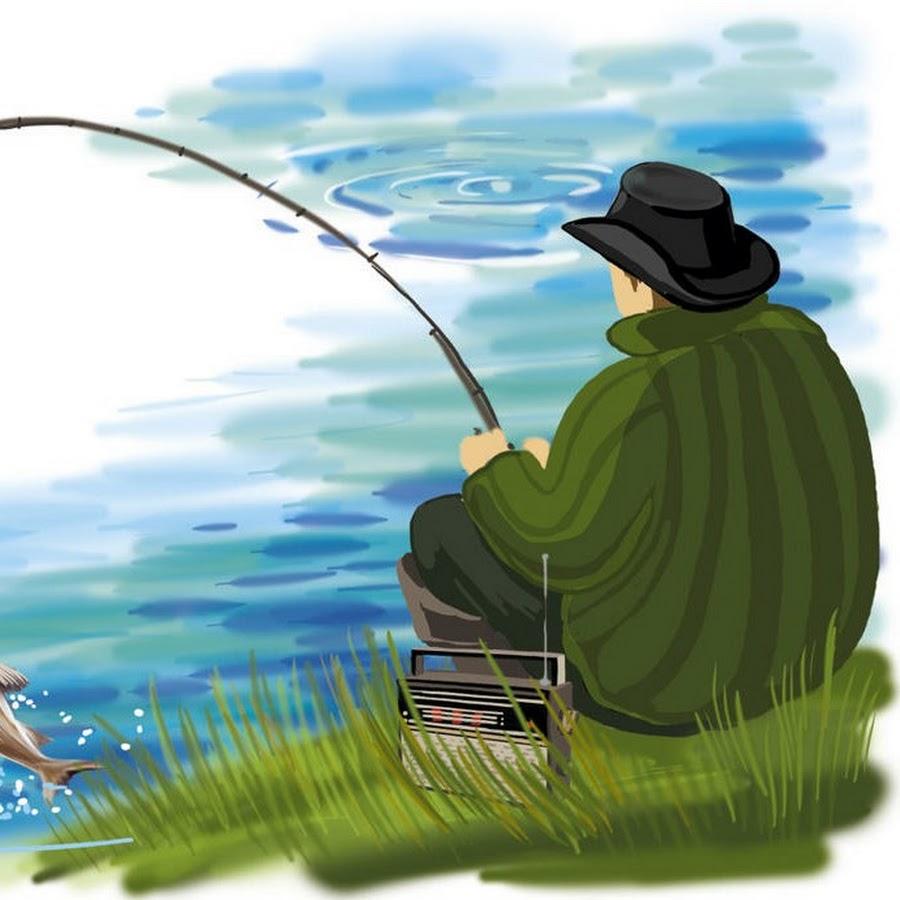 Надписью, открытка рыбак с рыбкой прикольная