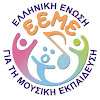Greek Society for Music Education