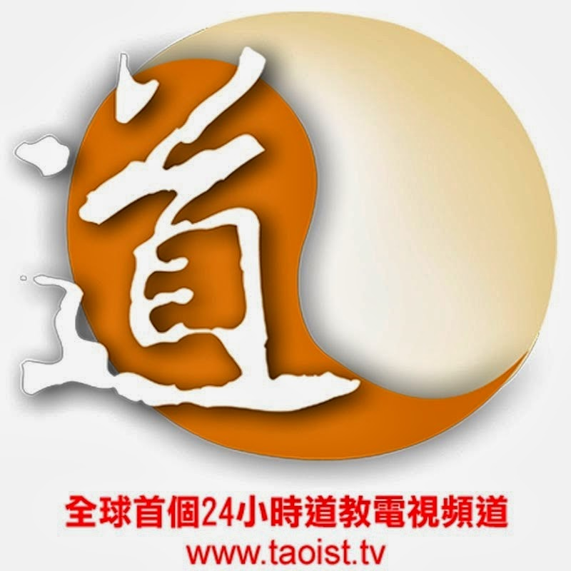 Taoist TV