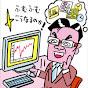 [株チャンネル]システムトレードの達人-TV