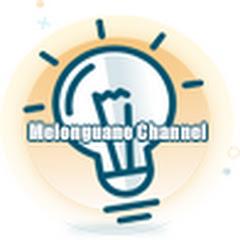 Melonguane Channel