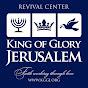 KINGOFGLORYJERUSALEM