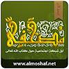MoshafyChannel