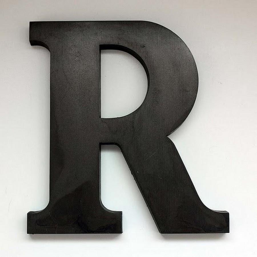 Дню металлурга, картинка с буквой я на черном фоне