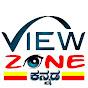 Viewzone Kannada