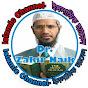 Islamic Channel-ইসলামিক