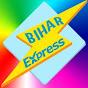 BIHAR EXPRESS