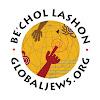 Be'chol Lashon