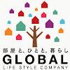株式会社グローバルセンター香川の不動産会社