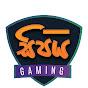 Sipai Gaming