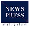 Malayalam Newspress