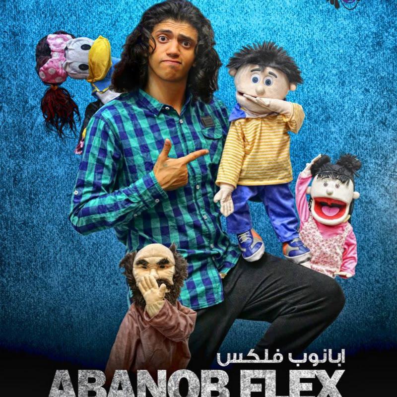 abanoub flex