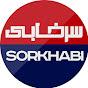 Sorkhabi - Persian Sport Channel